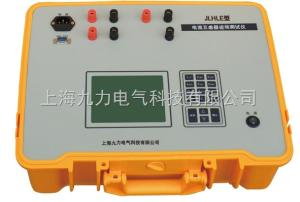 JLHLE電流互感器現場測試儀