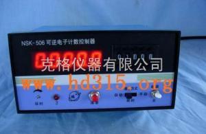 M180161 可逆电子计数器,精准可逆电子计数器价格,计数器厂家产品图片