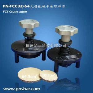 PN-FCC32/64 平压强度取样器产品图片