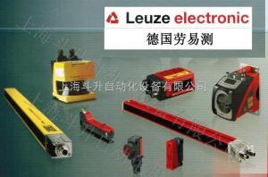 ODSL30 德國leuze勞易測傳感器