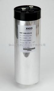 XDP系列 直流濾波電容