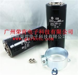 CEB2G222Y 日立電解電容 2200UF400V