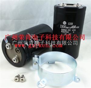 GX22G392Y 日立電解電容3900UF400V