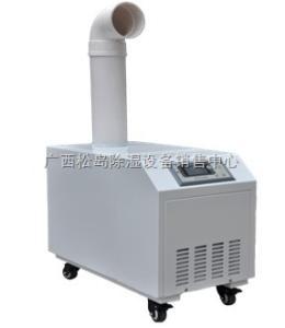 超聲波工業加濕器ZS-20Z (加濕量6L/H)