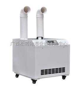 超聲波工業加濕器ZS-40Z (加濕量12L/H)