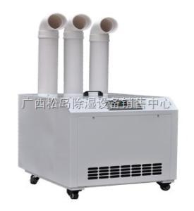 超聲波工業加濕器ZS-60Z (加濕量18L/H)