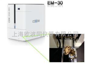 EM-30 酷塞目台式扫描电镜EM-30产品图片