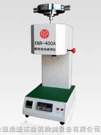 XNR-400A 熔体流动速率测定仪系列产品图片