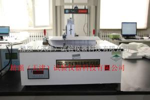 QSX-31 矿物料粘附性试验机产品图片