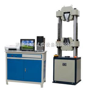 液压*试验机 大钢绞线电液伺服式专用试验机?建筑材料检测设备?纺织物拉力机产品图片