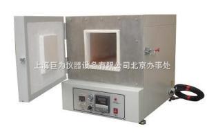 高温灰化炉\高温箱\高温炉\马沸炉 北京JW/DF-18高温灰化炉