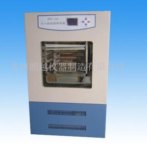 SPC-100 血小板恒溫保存箱