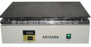 DB-1A不銹鋼電熱板