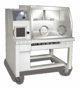 YQX-III型 國產*質厭氧培養箱 YQX型厭氧箱廠家