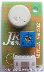 MHC1A 电容型温湿度传感器模块