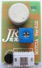 MHTC1A2 溫濕度傳感器 MHTC1A2