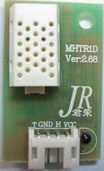 MHTR1D 電阻型溫濕度傳感器模塊