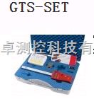 GTS-SET 纸张表、造纸工业专用仪表-GTS-SET