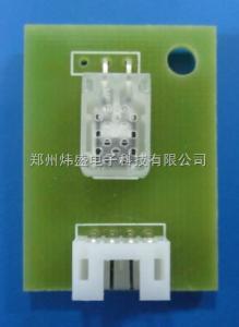 湿敏电阻元件湿度传感器模组MZS001