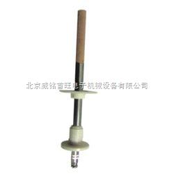 法蘭安裝插入式電壓輸出溫濕度傳感器
