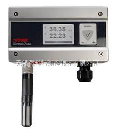 HF5系列 温湿度变送器|罗卓尼克温湿度变送器|瑞士罗卓尼克温湿度产品|进口温湿度
