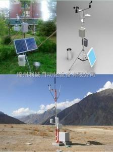 JLC-QX1型 全球定位數字自動氣象站-全球定位數字自動氣象站價格