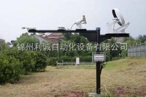 JLC-TF1型 太陽輻射監測站-太陽輻射監測站價格-錦州利誠自動化設備有限公司