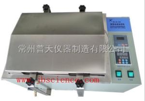 XLD-50 血液容漿機