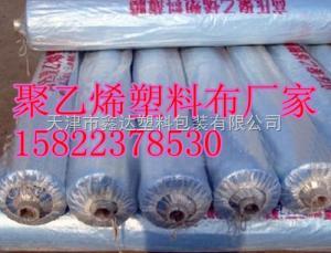 唐山塑料布生產廠家; 秦皇島透明塑料布規格齊全; 邯鄲塑料布報價