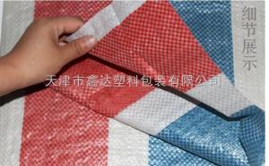 吳忠塑料彩條布--固原加厚彩條布規格-- 中衛大量批發彩條布