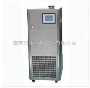鄭州長城科工貿密閉制冷加熱循環裝置ZT-50-200-30
