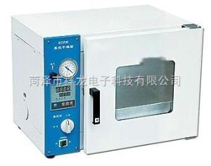 DZF-2 真空干燥箱