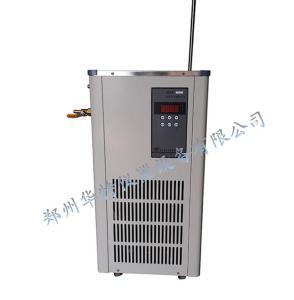 生產DLSB-20/10(20L負10度)低溫冷卻液循環泵