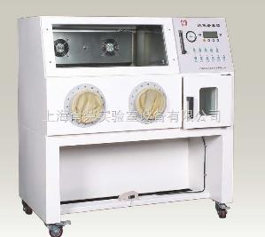 YQX-II 厭氧箱