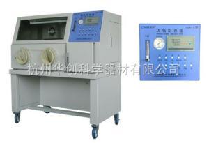 YQX-Ⅱ 厭氧培養箱,厭氧培養箱的培養系統