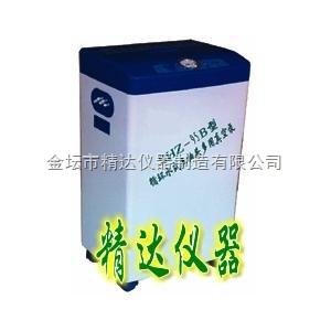 循环水真空泵SHZ-CA