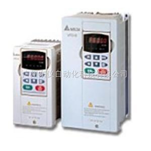 VFD007B43A 臺達VFD007B43A變頻器,VFD007B43A報價,廣州臺達變頻器