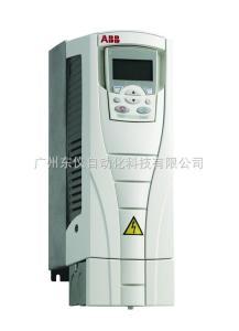 ACS550-01-06A9-4 ABB ACS550-01-06A9-4變步器,廣州ABB變頻器