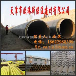 欧瑞斯 高密度聚乙烯壳预制直埋保温管