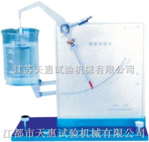 TH-6080橡塑密度計