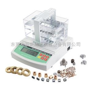 DE-120M 高精度固體密度計|密度儀|比重計
