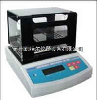 DH-300密度測試儀(電線電纜絕緣護套橡膠塑料)
