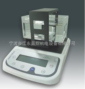 LY-120D 鋁錠密度儀,鋁塊比重計