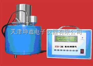 RTM-I 氡钍测量仪产品图片