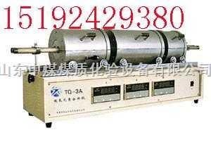 TQ-3A型碳氢元素分析仪 TQ-3A型碳氢元素分析仪产品图片