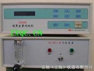 M358519 碳黑分析仪/炭黑含量测试仪/碳黑含量测试仪产品图片