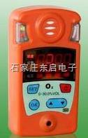 ZQ01-CYH30 氧气测定器 氧气气体浓度检测仪 氧气气体检测仪产品图片