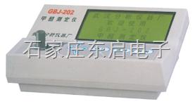ZQ07-GBJ-202 甲醛检测仪 甲醛测定仪 装饰材料甲醛测定仪 装修材料有害物质检测仪产品图片