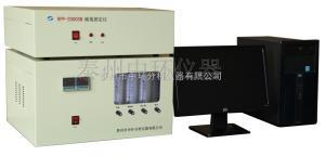 RPP-2000SN 硫氮测定仪产品图片