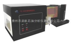 TS-3000 全自动紫外荧光硫测定仪产品图片